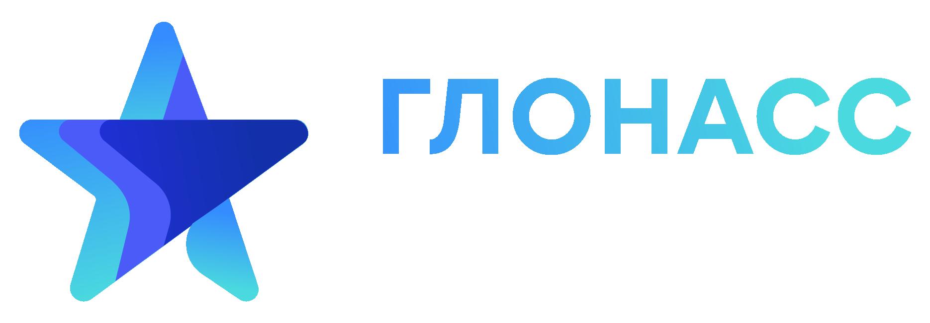 ГЛОНАСС Онлайн